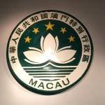 Chine - Macau la flambeuse